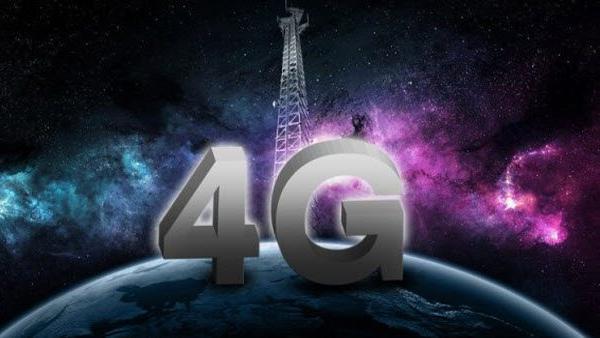 4G_ihalesi