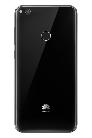 HUAWEI P9 Lite 2017 (2)