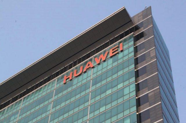 Huawei, Hiper Bütünleşik Altyapı Ürünü Konsepti Huawei, DCI çözümü HUAWEI, Netcom Akademi Zirvesi Huawei, veri merkezi anahtarı, CloudEngine 16800