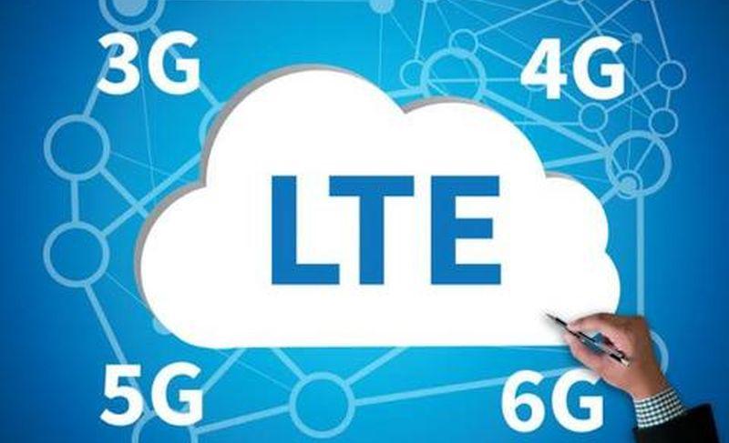 Samsung 6G teknolojisi