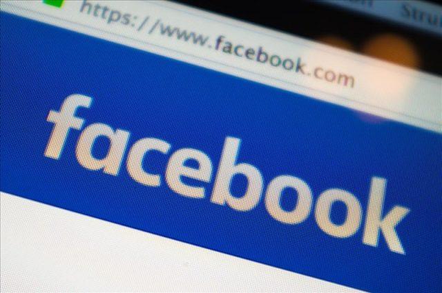 Facebook, gençlik portalı