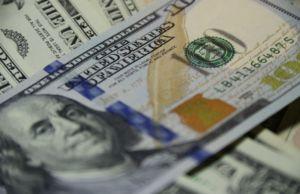 Hackerler, banka, 2, 4 milyon dolar, Bitdefender, siber saldırı, siber güvenlik