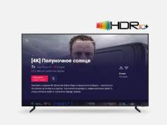 Samsung, HDR10 +