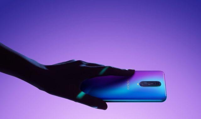akıllı telefon, OPPO