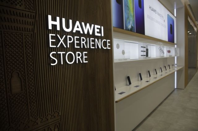 HUAWEI Deneyim Mağazası