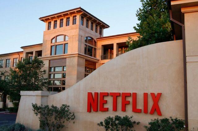 Netflix, Akıllı indirme, iOS