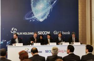 SECOM, Aktif Bank, çalık holding