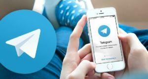 Telegram WebZ ile WebK
