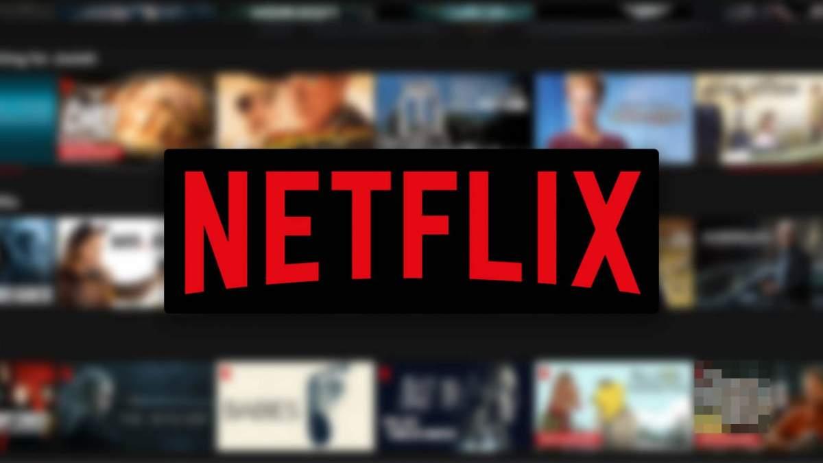 Netflix Abone