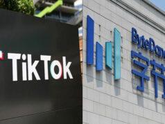 Oracle ve TikTok