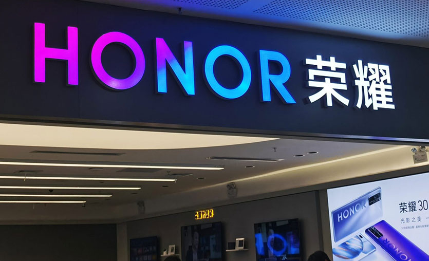 Huawei Honor'u sattı