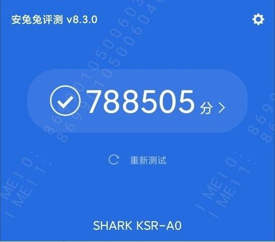 Black Shark 4 AnTuTu