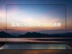 Samsung ekranlar hakkında video
