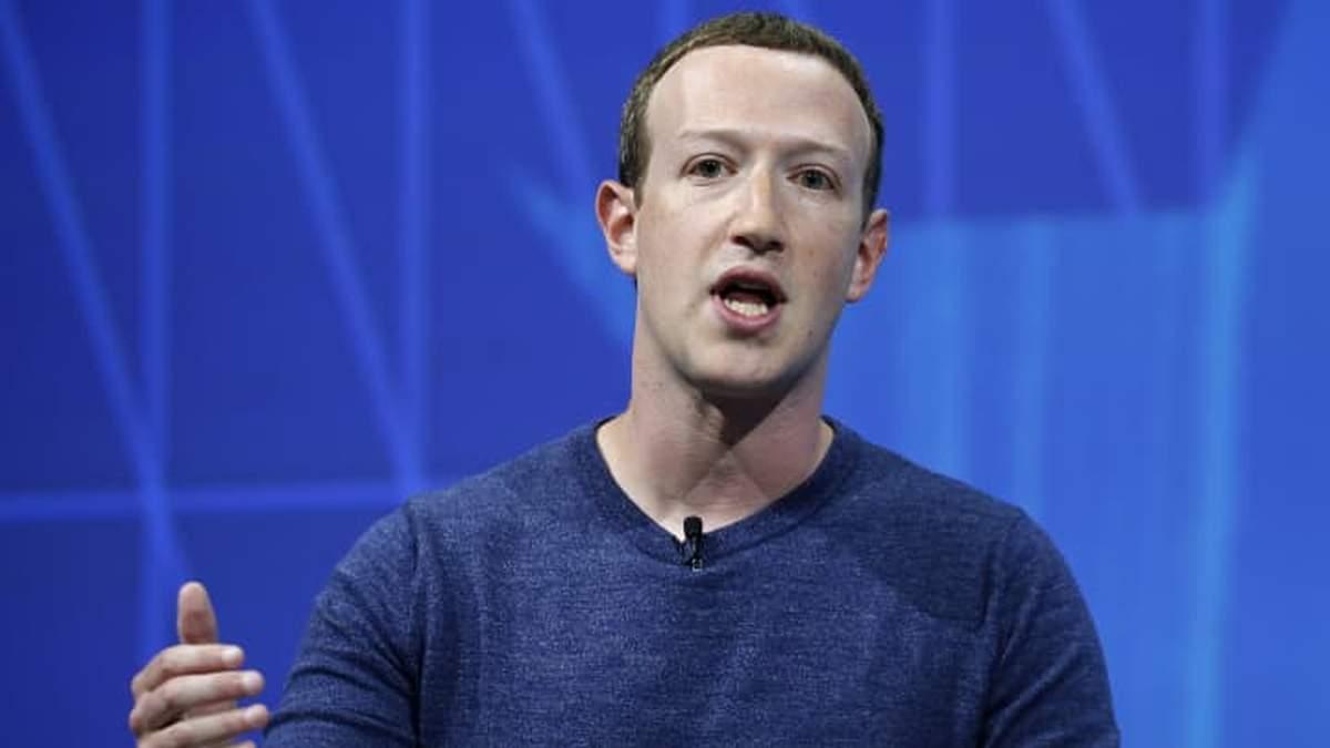 TikTok ve Facebook